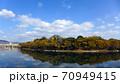 秋の美しい岡山の町並み 70949415