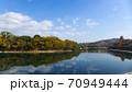 秋の岡山城 70949444