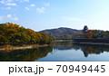 秋の岡山城 70949445