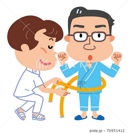 健康診断 腹囲測定 メタボ検診 中年男性 イラスト 70951412