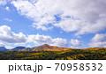 大分の山、末広がり 70958532