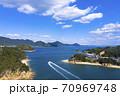 笠岡諸島 高島の空撮風景 70969748