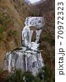 凍結した滝/袋田の滝(茨城県) 70972323