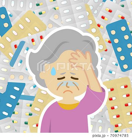 大量の薬に悩むシニア女性のイラストイメージ 70974785