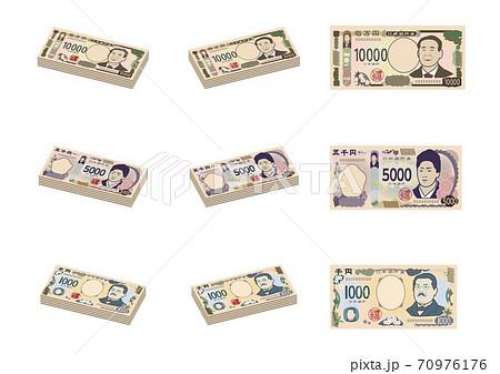 新紙幣 新札 イラスト素材 70976176