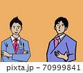 ビジネスツースを着た若い日本人男性のシンプルなイラスト 70999841