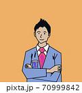 ビジネスツースを着た若い日本人男性のシンプルなイラスト 70999842