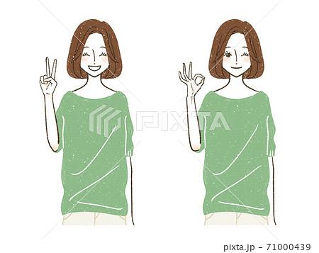 笑顔の女性-ピース-OKサイン 71000439