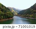 奥多摩湖(小河内貯水池)と秋の山並み/東京都 71001019