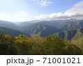 奥多摩の秋の山並み/秩父多摩甲斐国立公園(東京都) 71001021