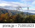 奥多摩の秋の山並み/秩父多摩甲斐国立公園(東京都) 71001023