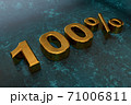 3D golden number one hundred percent on dark and smooth surface 71006811