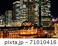 光輝く東京駅の丸ノ内側 71010416