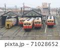 [小湊鉄道]五井駅の車両基地 71028652