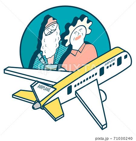 飛行機とシニア夫婦 71030240