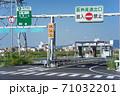 阪神高速6号大和川線常磐出入口東側付近 71032201