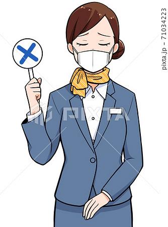 バツの札を持っているマスクの女性 71034223