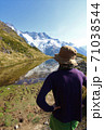 マウントクック、国立公園、アオラキ、登山、セアリーターンズ・トラック(ニュージーランド) 71038544