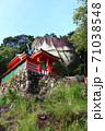 神倉神社(和歌山県) 71038548