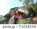 神倉神社(和歌山県) 71038549