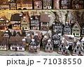 クリスマスマーケット(ドイツ) 71038550
