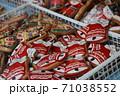 クリスマスマーケット(ドイツ) 71038552