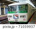東京駅で発車を待つ踊り子号 71039937