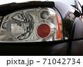 Pickup Headlight 71042734