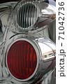 Pickup Headlight 71042736
