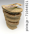 Canadian Dollar Tower 71044921