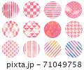【水彩素材】丸イラスト〈和柄〉 71049758
