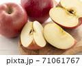 カットした林檎 71061767