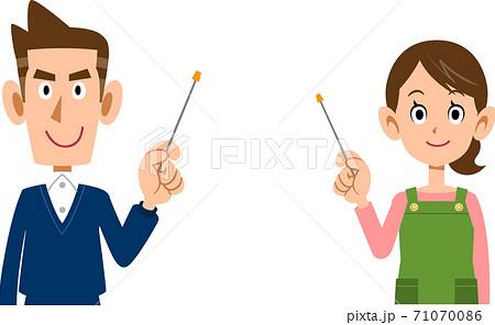 指し棒を持つ若い夫婦 上半身 71070086