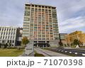 児童虐待防止推進月間の栃木県庁 71070398