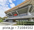 日本武道館(東京都千代田区北の丸公園) 71084502