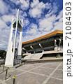 日本武道館(東京都千代田区北の丸公園) 71084503