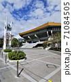 日本武道館(東京都千代田区北の丸公園) 71084505