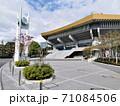 日本武道館(東京都千代田区北の丸公園) 71084506