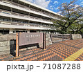 国立国会図書館(東京都千代田区永田町) 71087288