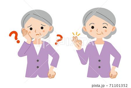 高齢女性の疑問と解決のイラストセット/白背景 71101352