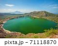 Taal Lake in Batangas near Manila, philippines 71118870