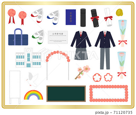 入学式と卒業式のイラスト素材 71120735