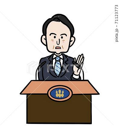 演説 記者会見をする政治家 71123773