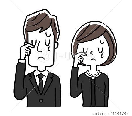 ベクターイラスト素材:喪服を着た男性と女性、泣く 71141745