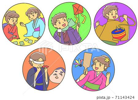 正月遊びをする子供 5種 71143424