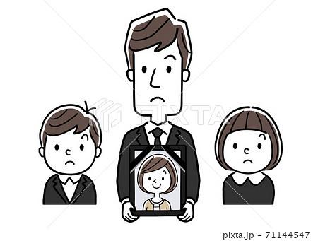 ベクターイラスト素材:喪服を着た男性と子供、妻の遺影を持つ 71144547