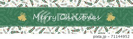 クリスマス向けバナー・横長 71144952