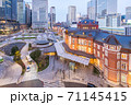 Tokyo Station with modern buildings in Tokyo city, Japan at twilight 71145415
