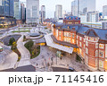 Tokyo city with Tokyo station in city center of Tokyo, Japan 71145416