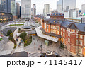 Tokyo Station with modern buildings in Tokyo city, Japan 71145417